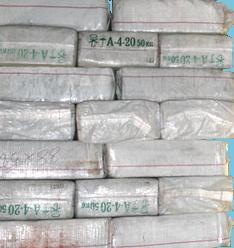 асбест сухойхризотиловый А4-20