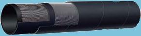 рукава резиновые с нитяным усилением для дуговых сталеплавильных печей ТУ 38 105428-77